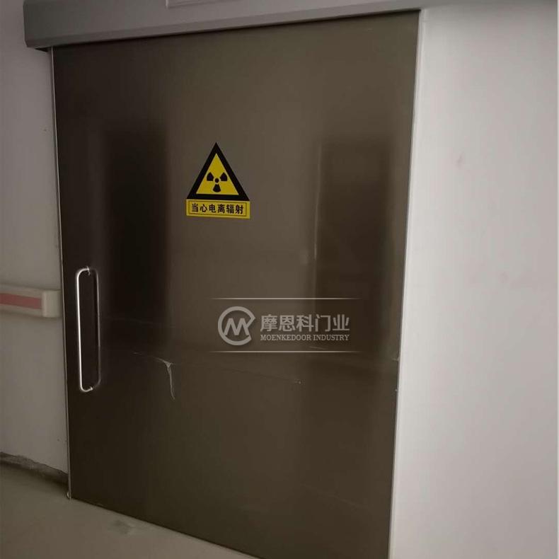 不锈钢防辐射门
