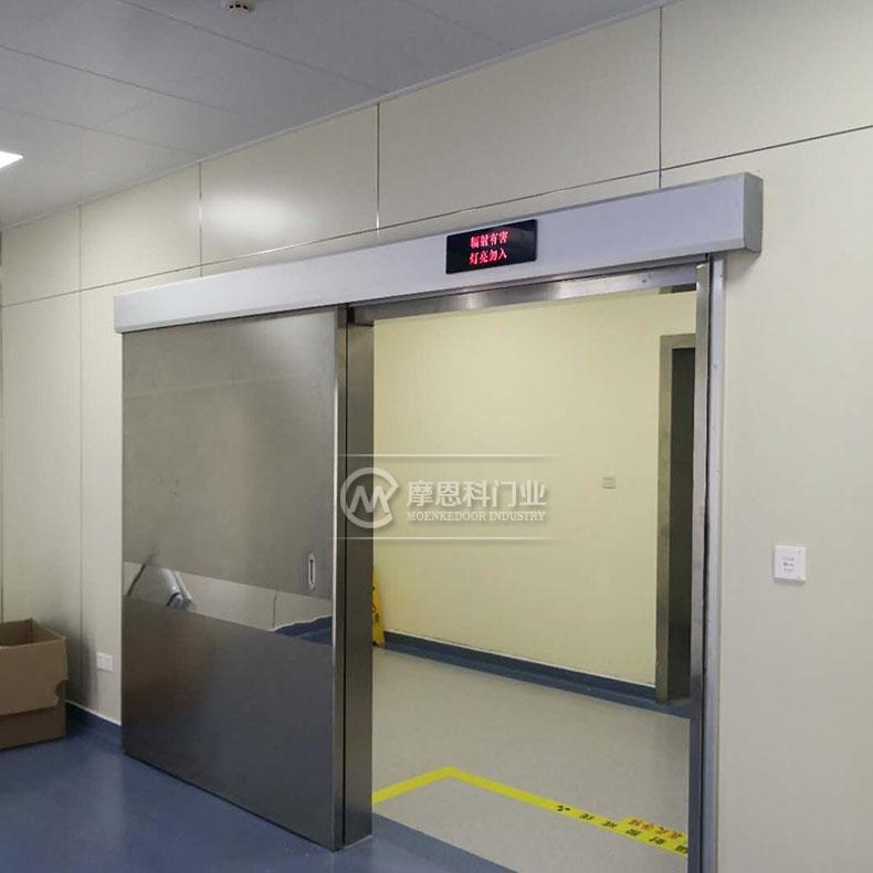 平移防辐射门