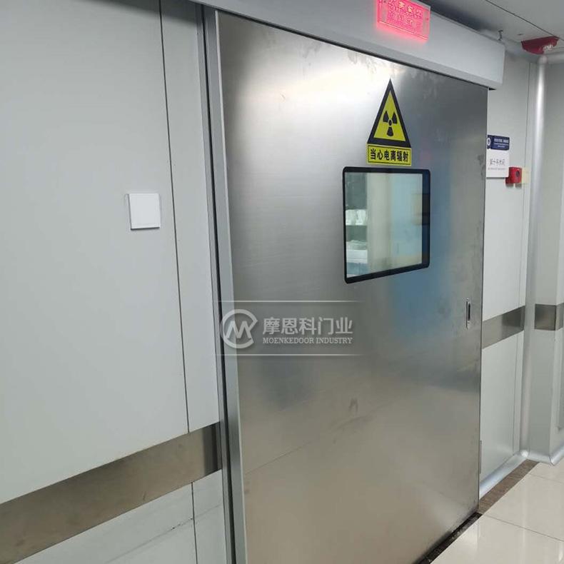 手术室防辐射门