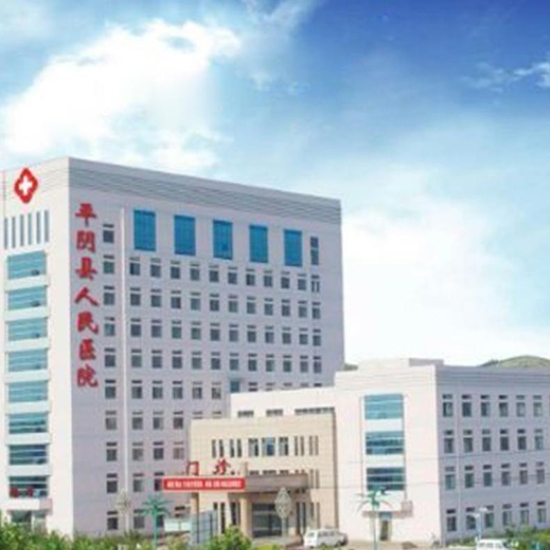 广西北流市第二人民医院