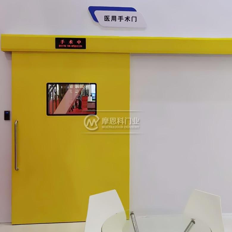 医院放射科防辐射门