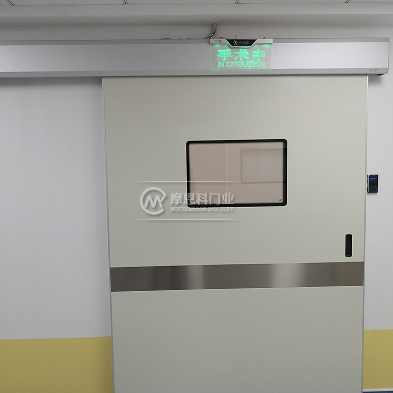 手术室气密门